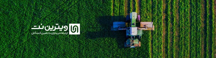 انواع ماشین آلات و ادوات کشاورزی مدرن