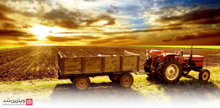 تراکتور و سایر وسایل کشاورزی