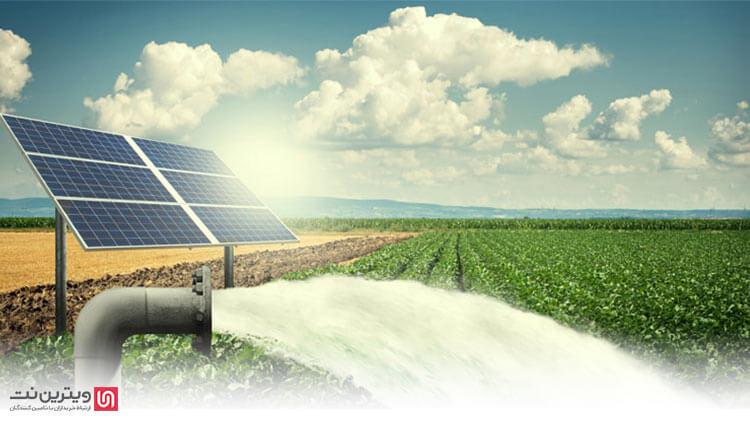 نسل جدید پمپ های آب ، پمپ آب خورشیدی بوده، که با انرژی برق حاصل از نور خورشید کار می کنند.