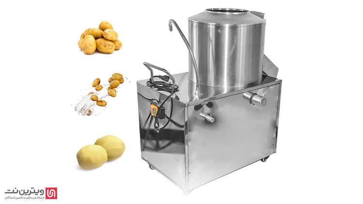 استفاده از دستگاه پوست کن سیب زمینی صنعتی، بسیار آسان است؛ کافی است آن را به برق بزنید، سیب زمینی را داخل محفظهی مخصوص بریزید و دکمهی کلید موتور را فشار دهید تا دستگاه بدون دخالت دست سیب زمینی را برای شما پوست بکند.