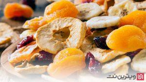 در نحوه خشک کردن میوه، دستگاه میوه خشک کن چه تاثیری دارد؟