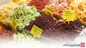 میوه خشک را کجا بفروشیم؟ آموزش کامل بازاریابی و فروش میوه خشک