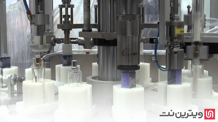 دستگاه پرکن شیشه عطر